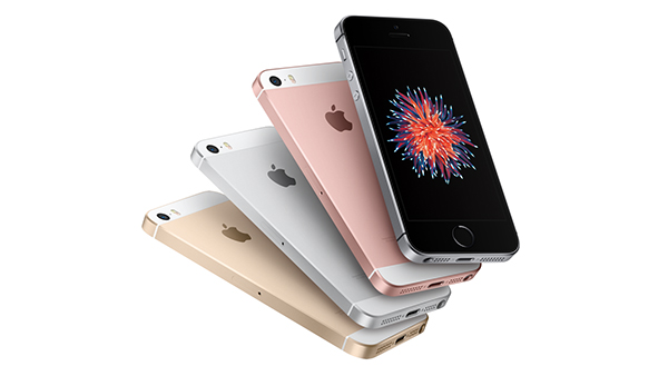 Nouvel iPhone est quelles sont les principales différences en ce qui concerne les 5 s iPhone? - Professor-falken.com