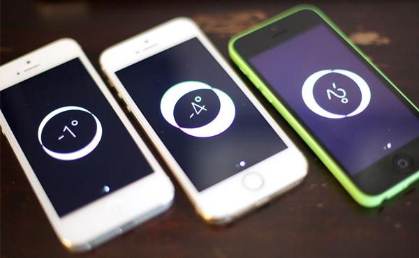 Wie man die Beschleunigungsmesser und Kreisel auf Ihrem iPhone zu kalibrieren - Prof.-falken.com