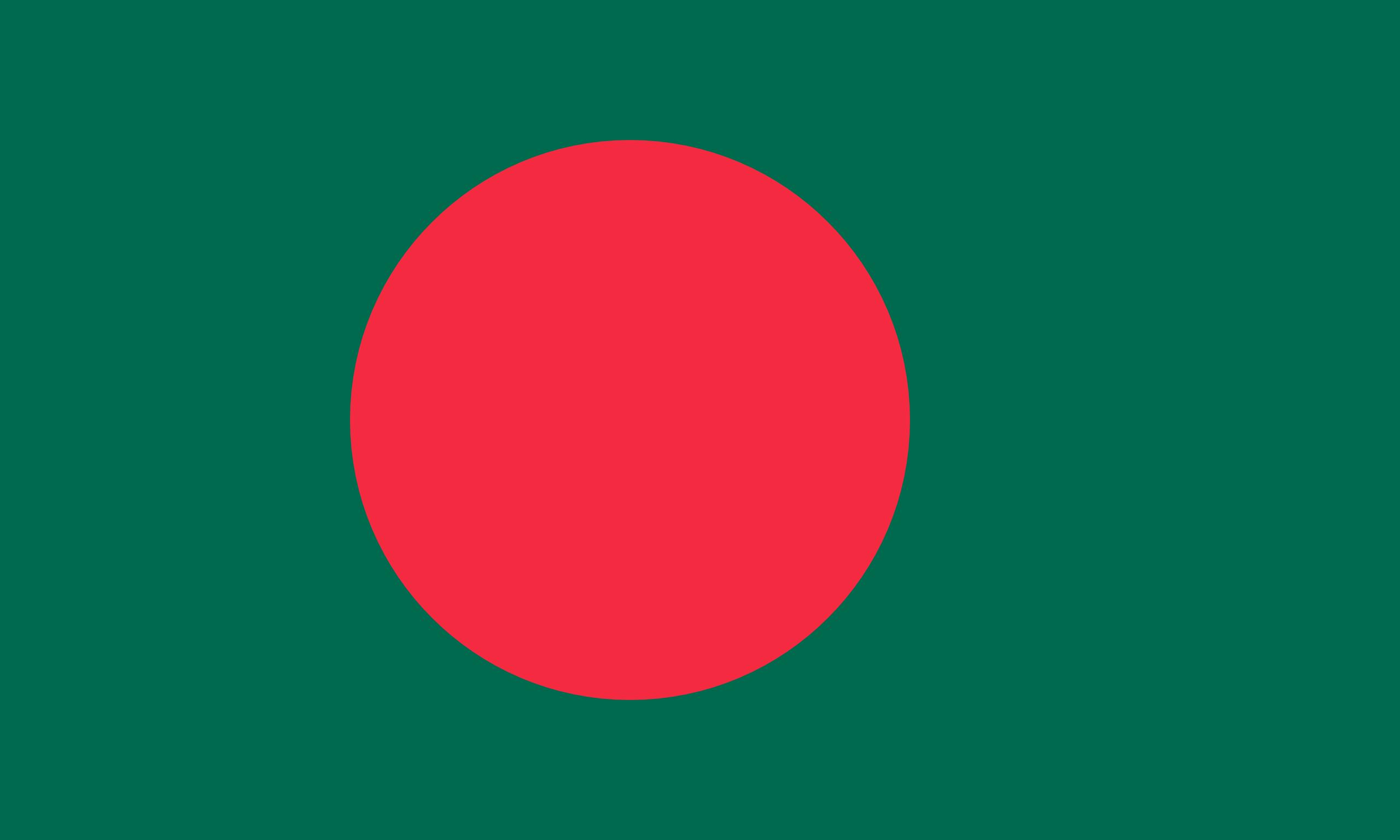 bangladesh, Land, Emblem, Logo, Symbol - Wallpaper HD - Prof.-falken.com