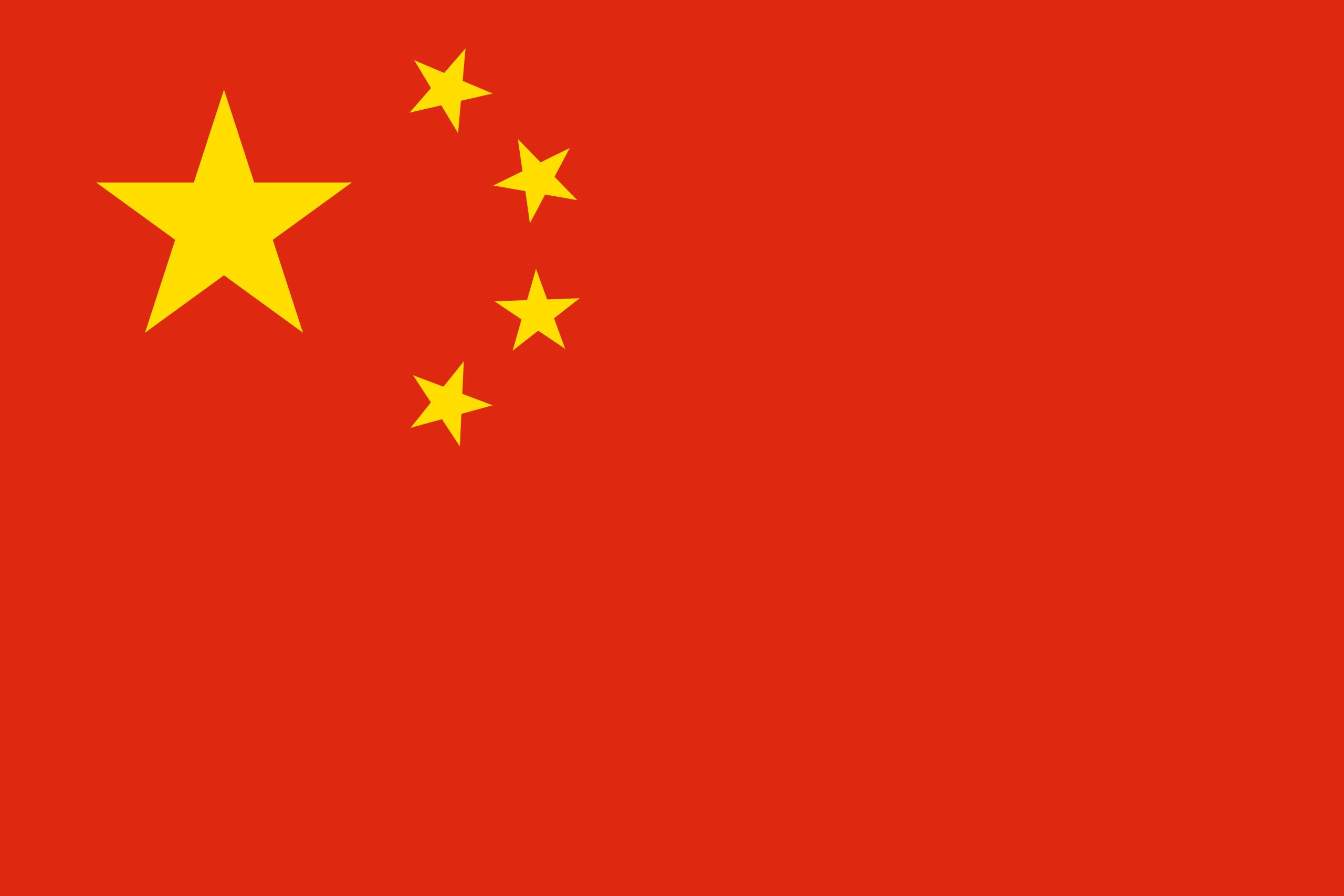 Cina, paese, emblema, logo, simbolo - Sfondi HD - Professor-falken.com