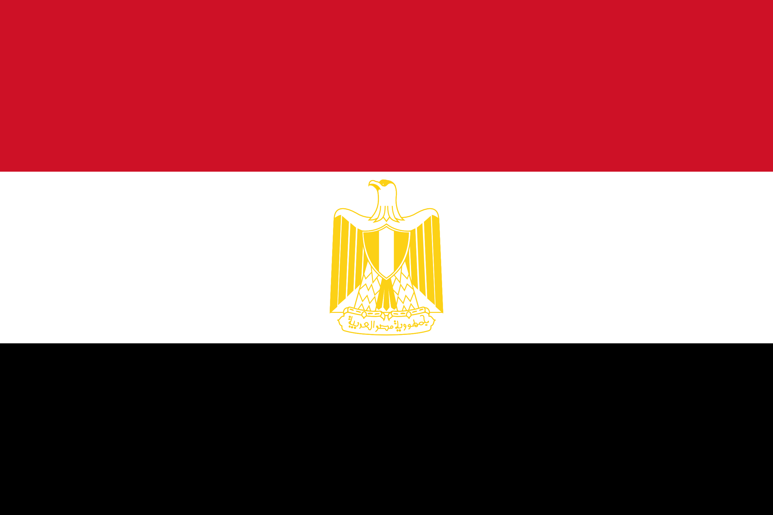 Egito, país, Brasão de armas, logotipo, símbolo - Papéis de parede HD - Professor-falken.com