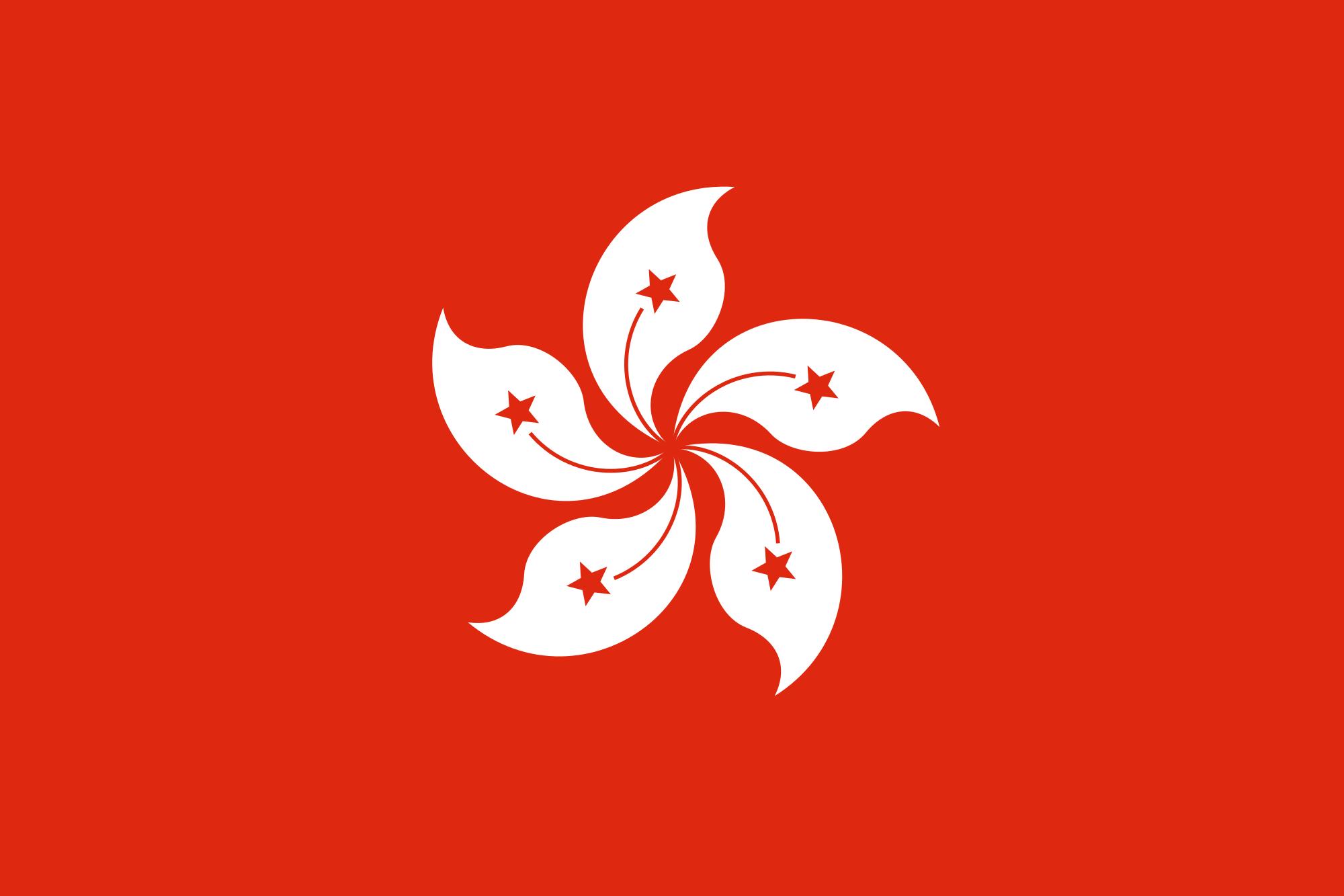 hong kong, Land, Emblem, Logo, Symbol - Wallpaper HD - Prof.-falken.com