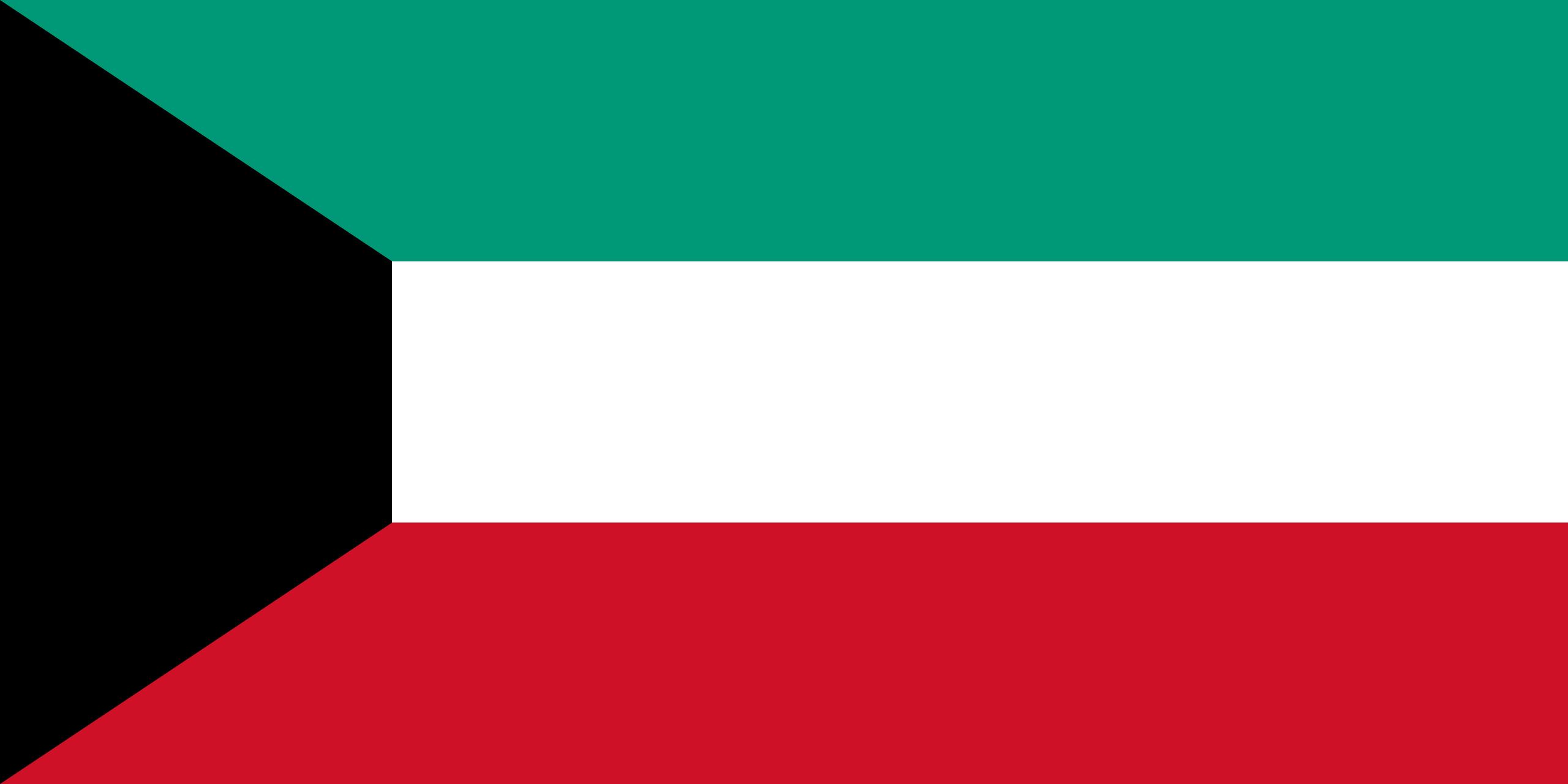 kuwait, país, emblema, insignia, símbolo - Fondos de Pantalla HD - professor-falken.com