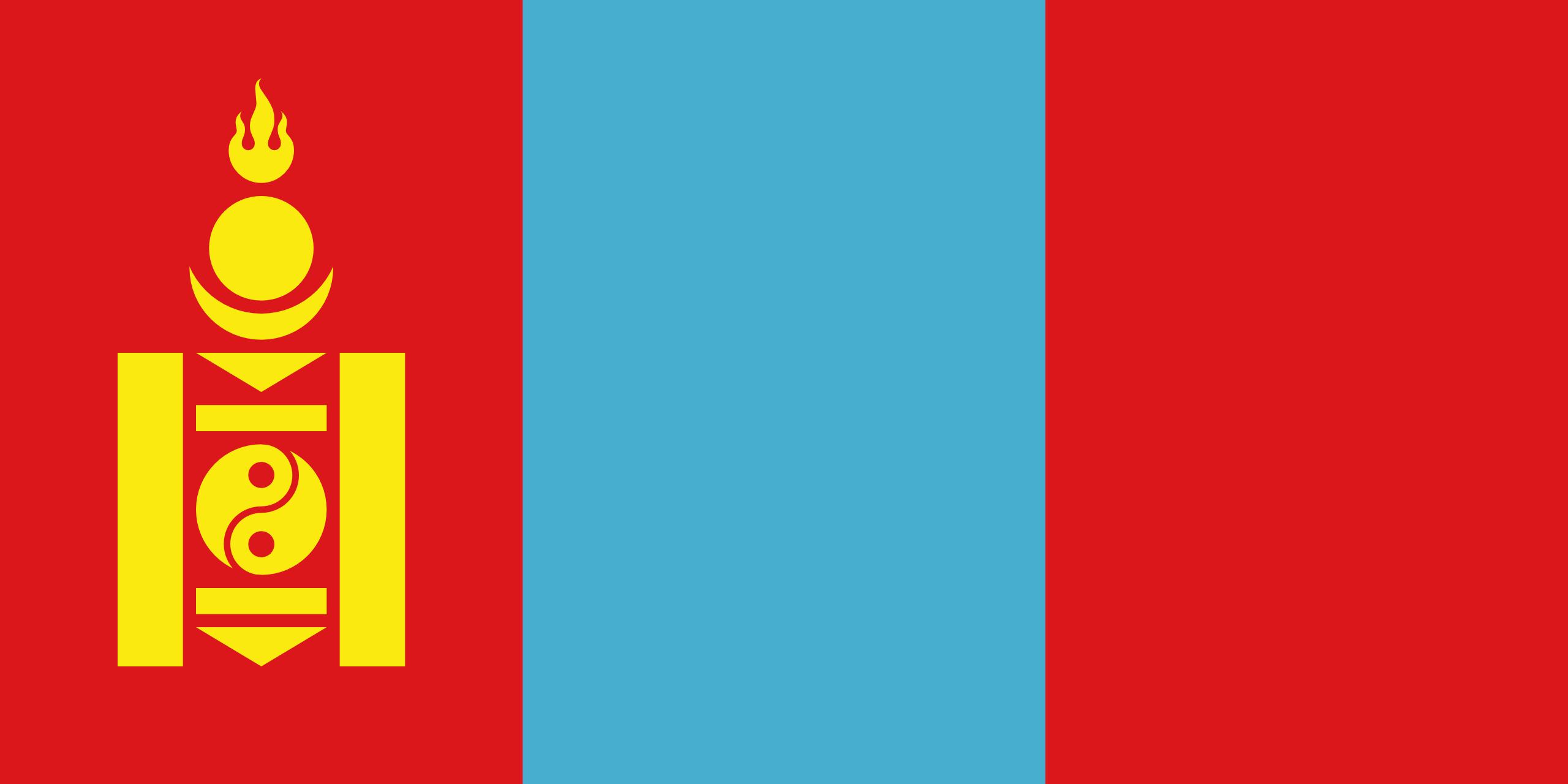 mongolia, χώρα, έμβλημα, λογότυπο, σύμβολο - Wallpapers HD - Professor-falken.com