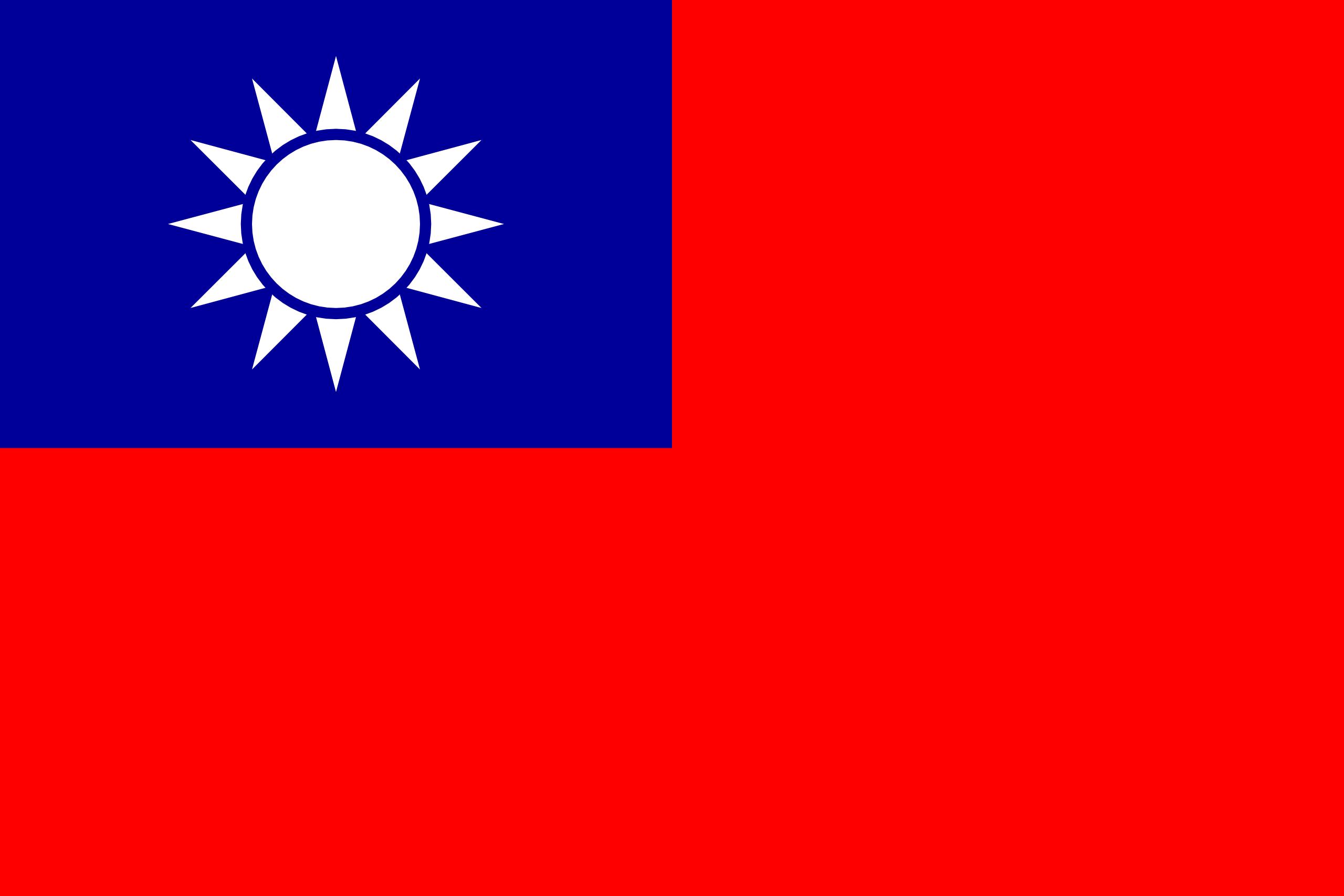 república de china, país, emblema, insignia, シンボル - HD の壁紙 - 教授-falken.com