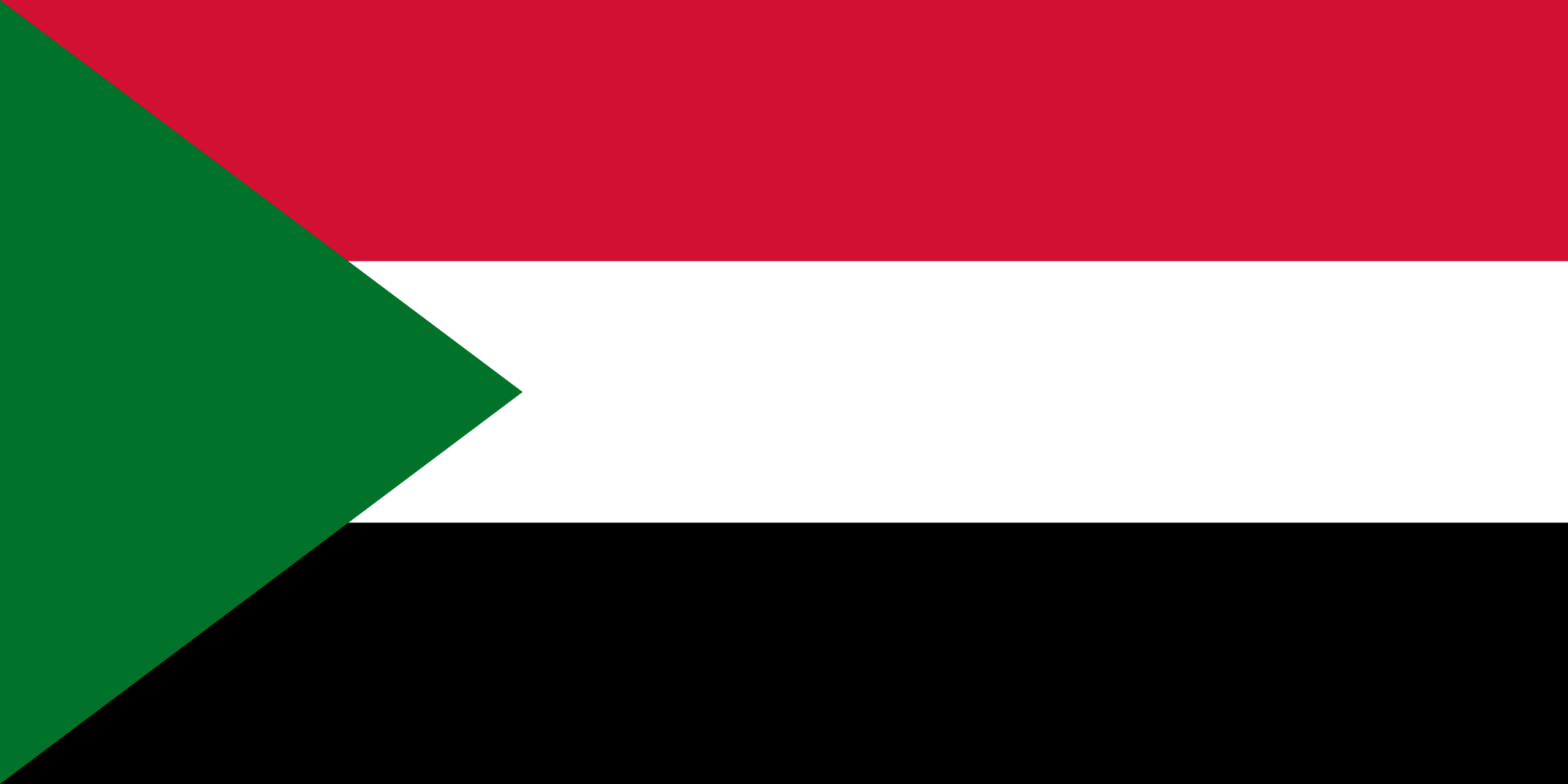 Sudão, país, Brasão de armas, logotipo, símbolo - Papéis de parede HD - Professor-falken.com