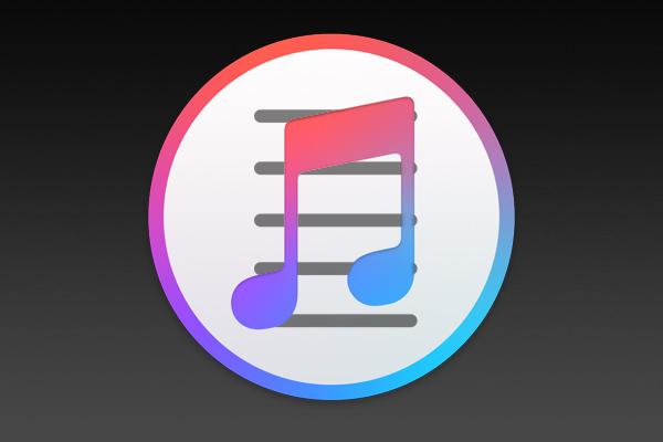 Come visualizzare o visualizzare i testi delle canzoni in iTunes - Professor-falken.com