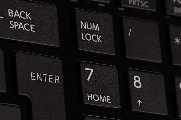 Come attivare il BLOC NUM (BLOC NUM) automaticamente quando si avvia il PC - Professor-falken.com